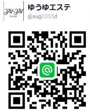 12814298_580719355426458_9001388395552163592_n